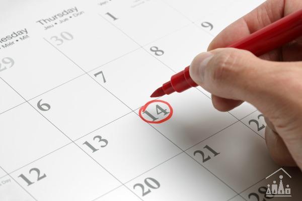 Home Organization, Marking off a Calendar.